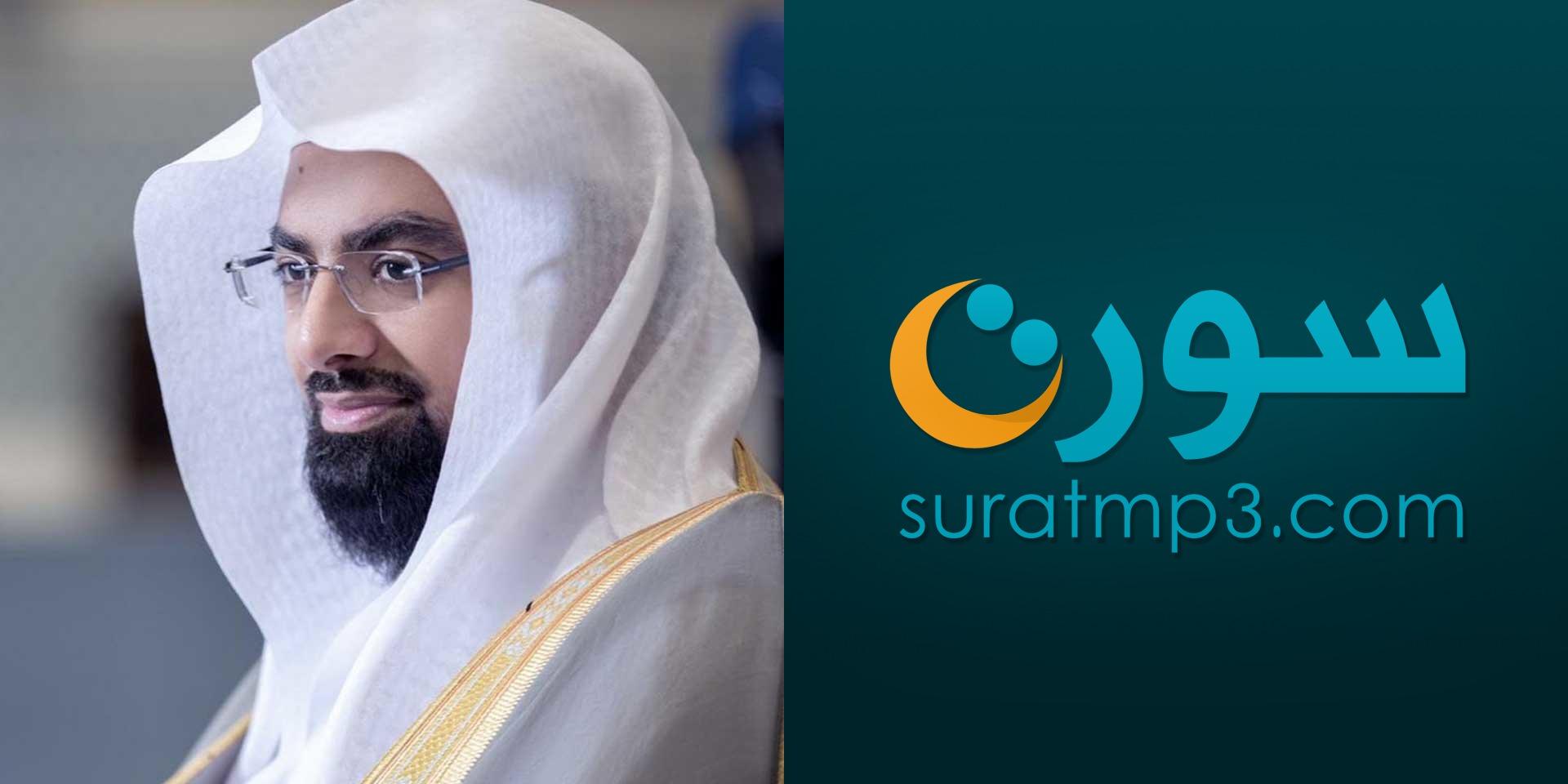 الشيخ ناصر القطامي تحميل و استماع حفص عن عاصم القرآن الكريم Mp3