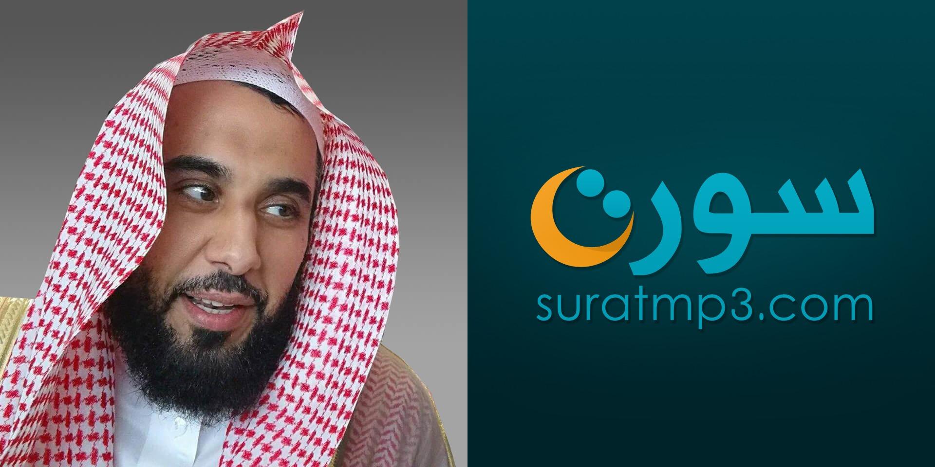 تحميل القران بصوت الشيخ ادريس ابو بكر mp3