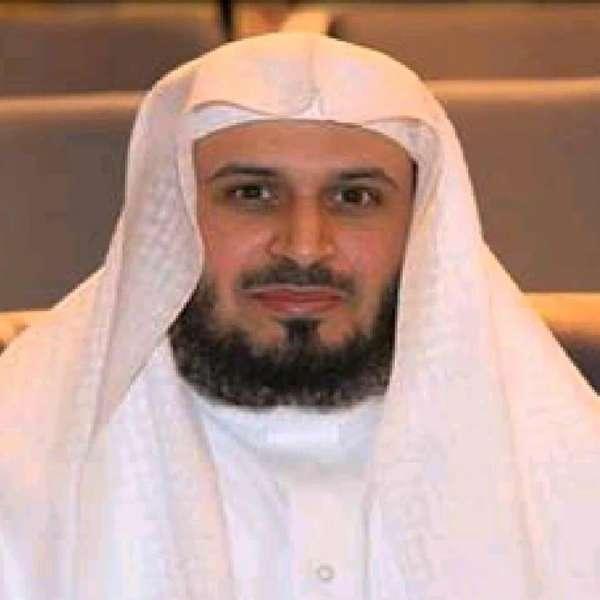 تحميل مصحف سعد الغامدي mp3