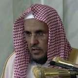 Husayn al Shaikh