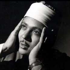 عبد الباسط عبد الصمد مجود